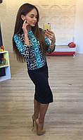 Костюм  юбочный, ткань: итальянский трикотаж супер качество !!!2 расцветки нвин №157250