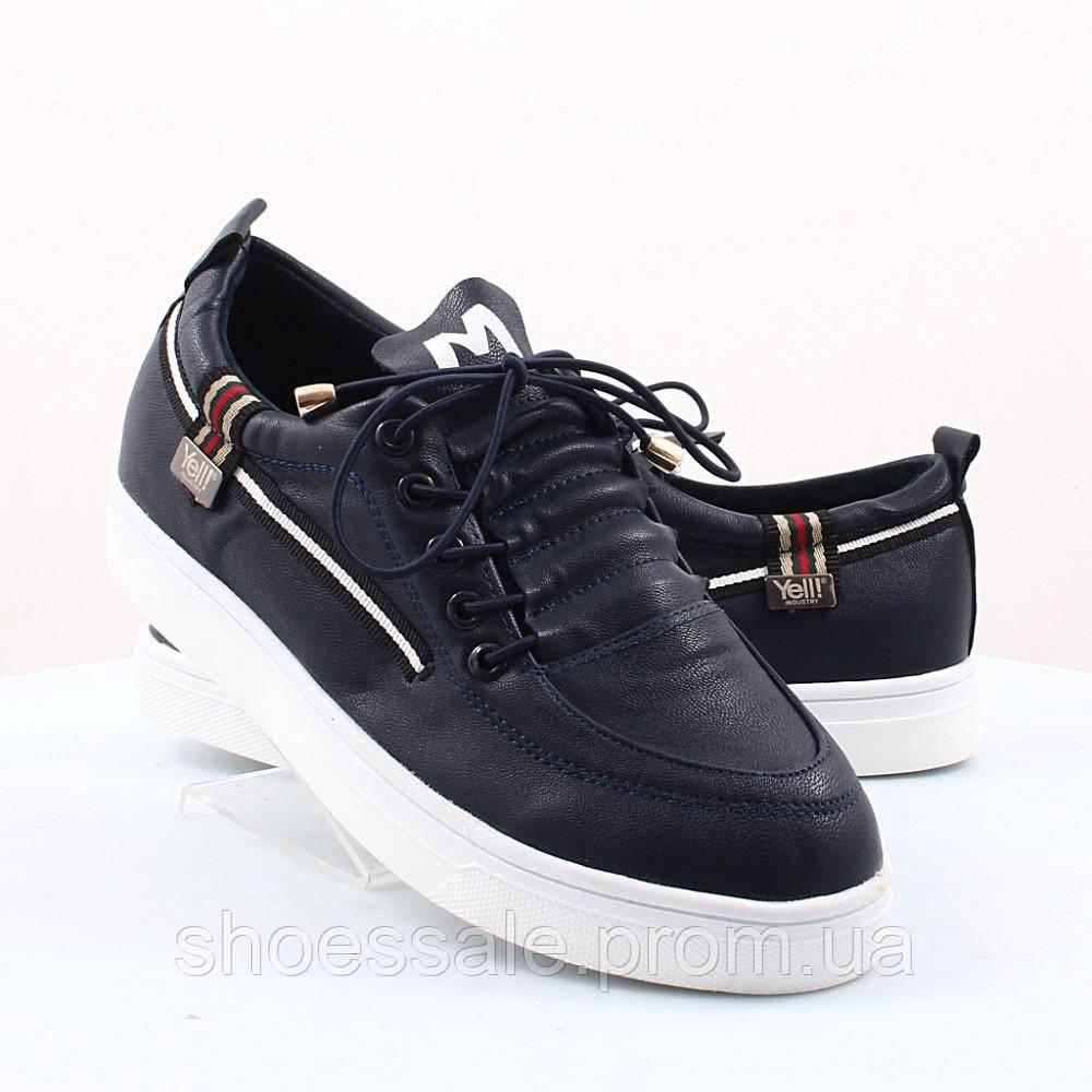 Детские туфли FuGuiShan (43295)