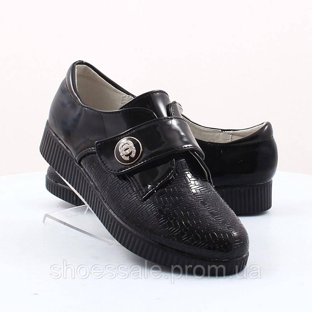 Детские туфли Yalike (43294)
