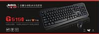 Клавиатура и мышь беспроводные Keyboard G5150, радиус действия до 10 м, 101 клавиша