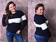 """Женский стильный вязанный свитер-лонгслив в больших размерах 8078 """"Полоса"""" в расцветках"""