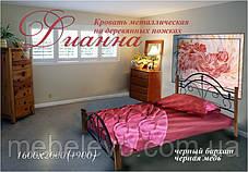 Кровать полуторная Диана на деревянных ногах 140 Металл-дизайн  , фото 3