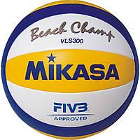 Мяч для пляжного волейбола Mikasa VLS300 (ORIGINAL)