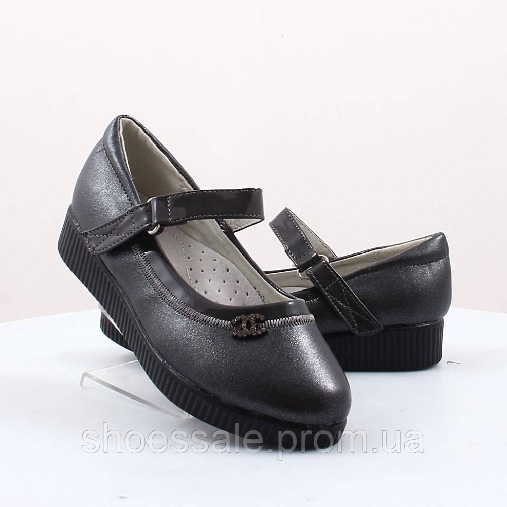 Детские туфли Yalike (43292)