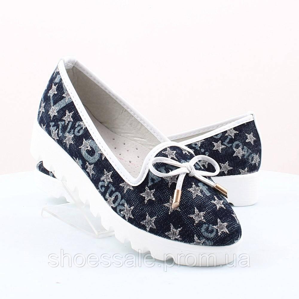 Детские туфли Yalike (43262)