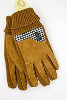 Зимние универсальные замшевые перчатки капучино