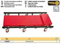 Лежак для ремонта 6 колес 930x440x105 VOREL-81820