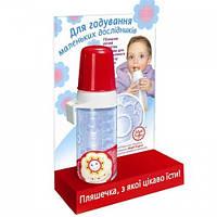 Бутылочка детская НЯМА латексная соска 250 мл