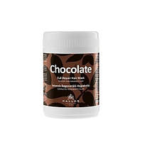Kallos (Каллос) Маска для волос Шоколад 1000 мл