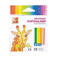 """Карандаши восковые """"Зоо"""" 12C865-08 (12 цв.) Луч"""