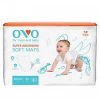 Впитывающие пеленки OVO 60x90 (30 шт.)