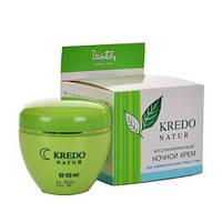 Dzintars Kredo Natur (Дзинтарс Кредо Натур) Регенирирующий ночной крем для нормальной кожи лица и шеи 50 мл