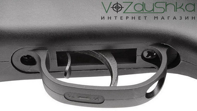 Фото блока спускового крючка и предохранителя винтовки Remington Express Hunter снизу