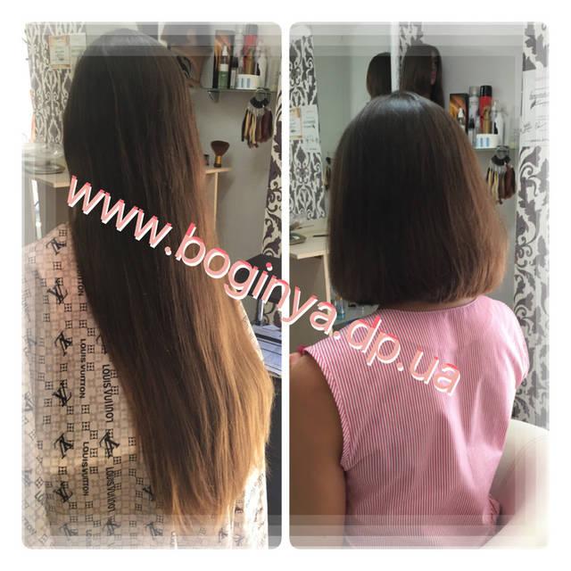Славянские Натуральные волосы Продажа 4
