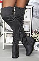 Модные ботфорты на скрытой танкетке в наличии серые и черные
