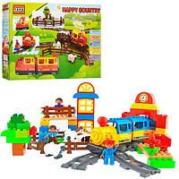 Детская железная дорога, конструктор M 0437 U/R / 6188А, 3 фигурки, здание вокзала, музыка, свет