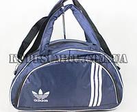 Синяя вместительная практичная спортивная сумка