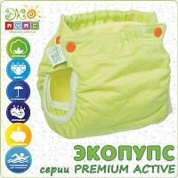 Многоразовый подгузник без кармана Premium ACTIVE р. 76-87 с вкладышем Экопупс