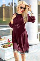 Шифоновое платье с рюшами для беременных. Цвет марсала.