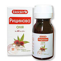 Экосвит ОЙЛ Масло касторовое капсулы 0,3 г №60