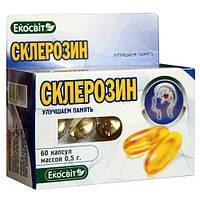Экосвит ОЙЛ Склерозин капсулы 0,5 г №60