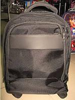Подростковый чемодан-рюкзак