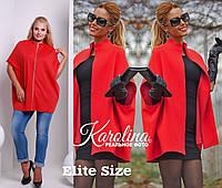 Женский модный  жакет больших размеров свободного кроя на молнии (5 цветов)