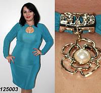 Платье трикотажное голубое