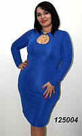 Платье трикотажное синее 48,50,52,56