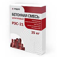 Шунгитовый бетон  РЭС-21