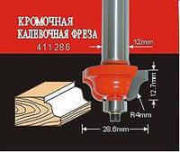 Фреза 411286 кромочна калевочна Ø 8х28,6х12,7 мм R4 мм (Атака)