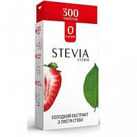 Стевия в таблетках 300 шт Stevia