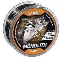 Леска Jaxon Monolith Match 150m, ∅ 0.20