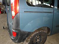 Крило заднє (вирізаємо потрібну частину) Renault Kangoo 2008-2012