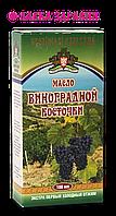 Масло Виноградной косточки Украинские Бальзамы, 100 мл