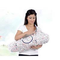 Люлька-переноска для новорожденного с эргономичной съемной спинкой Sevi Bebe