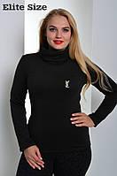 """Женский стильный утепленный гольф больших размеров на флисе """"YSL"""" (2 цвета)"""