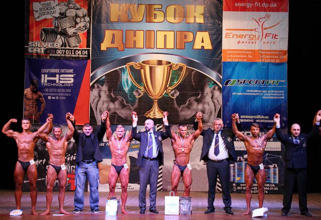 Чемпионат Днепра по бодибилдингу. Выставка оборудования компании «СПОРТФИТ»