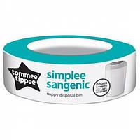 Сменная кассета для накопителя подгузников Sangenic Simplee 1 шт Tommee Tippee