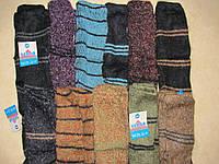 Штаны гамаши детские теплые вязанные шерсть. Опт 20 грн