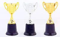 Кубок спортивный с ручками AIM 4522. Кубок спортивний з ручками