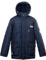 Детские подростковые зимние очень теплые куртки с подстежкой р.122-152 для мальчиков