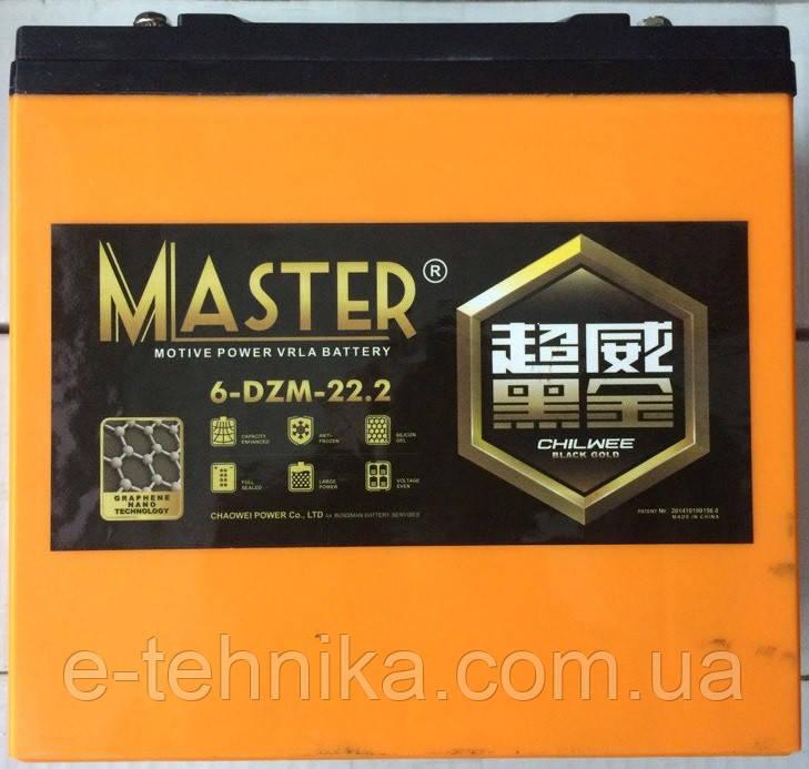 Акумулятори до электровелосипедам Master 6-DZM-22.2