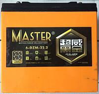 Акумулятори до электровелосипедам Master 6-DZM-22.2, фото 1