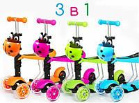 Самокат,детский,трехколесный,со свитящимися колесами,с видвижным рулем,с силиконовыми колсами.