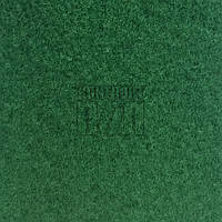 Выставочный ковролин на резине ExpoSalsa 200 (темно-зеленый)