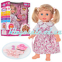 """Интерактивная кукла """"Ульяна"""" 35см: 10 фраз, песня + крутит головой + моргает глазками"""