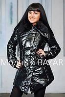 Стильная куртка Монклер  с мехом