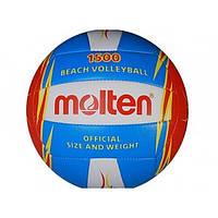 Мяч для пляжного волейбола Molten (V5B1500-CO)