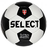 Футбольный мяч SELECT Futsal Samba Special